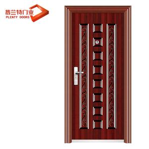 House Metal Front Door Gates Wholesale, Front Door Suppliers   Alibaba