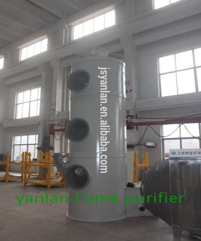 Hot selling electrostatic air purifier for cnc lathe workshop