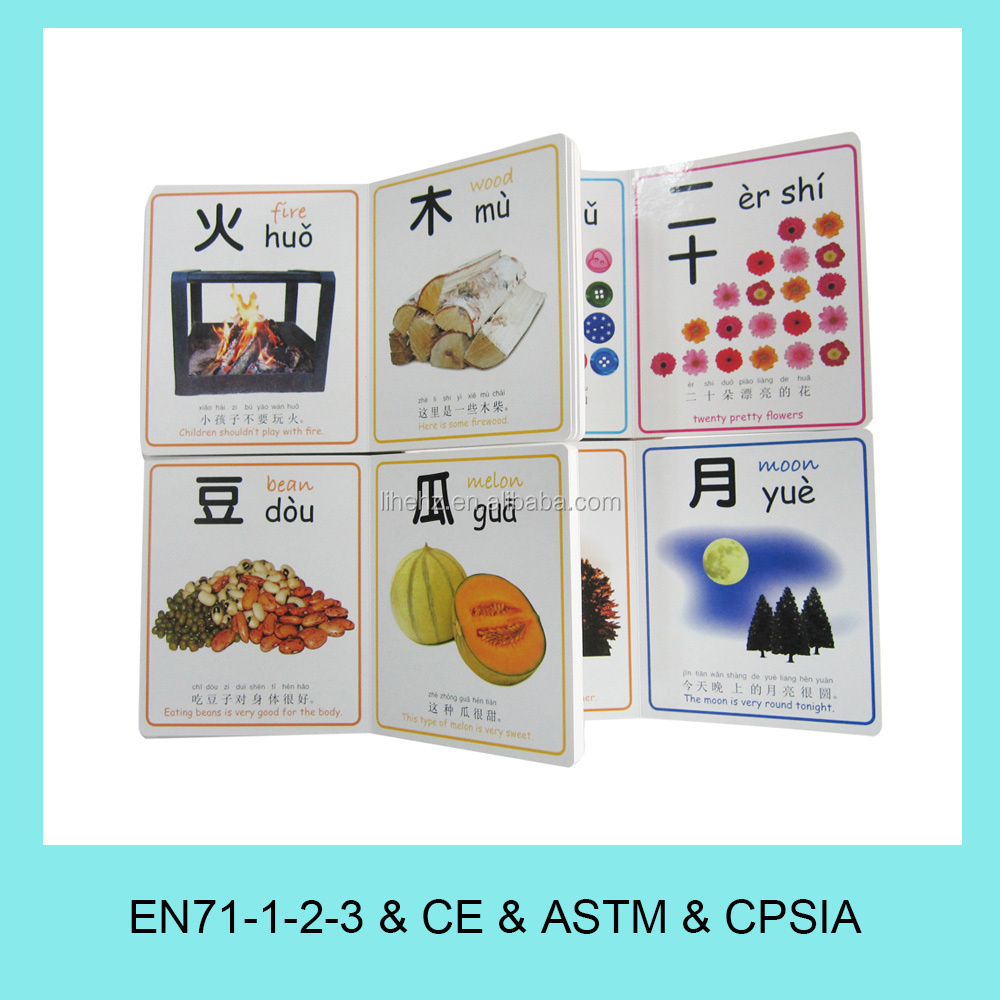 Chinese Children Educational Learning Characters Phonetic Englsih Hardcover Board Book Printing Service Manufacturer