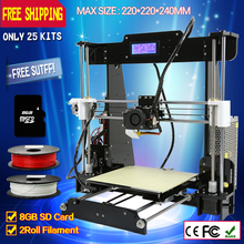 2016 Anet 3D A8 Lasted Reprap Prusa I3 Big Size 220*220*240mm DIY 3D Printer kit with 2 rolls Filaments 8GB SD card/lcd For Free