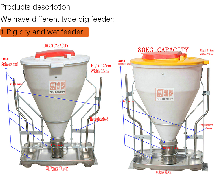 Automatic Pig Feeder Pig Poultry Equipment Pig Feeder