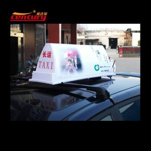 wholesale china factory price taxi top advertising roof light box