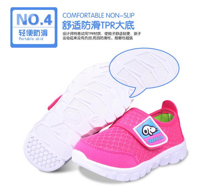 2015 החדשה מותגים נעלי ספורט 15-20.5 ס