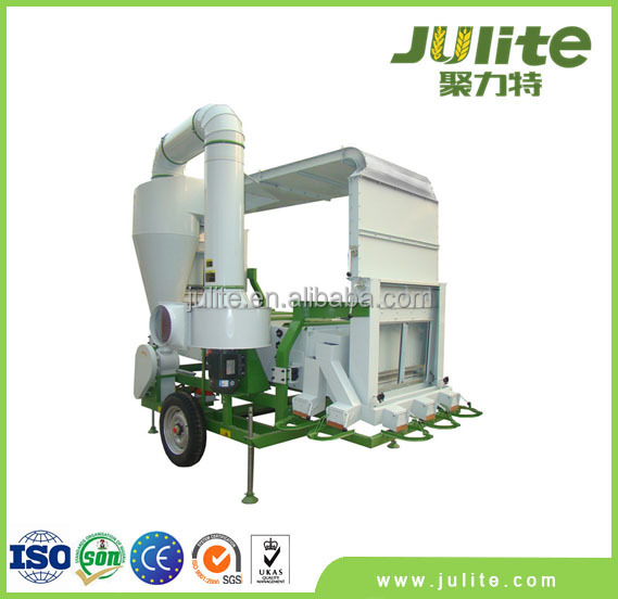 commodity grain air screen cleaner machine