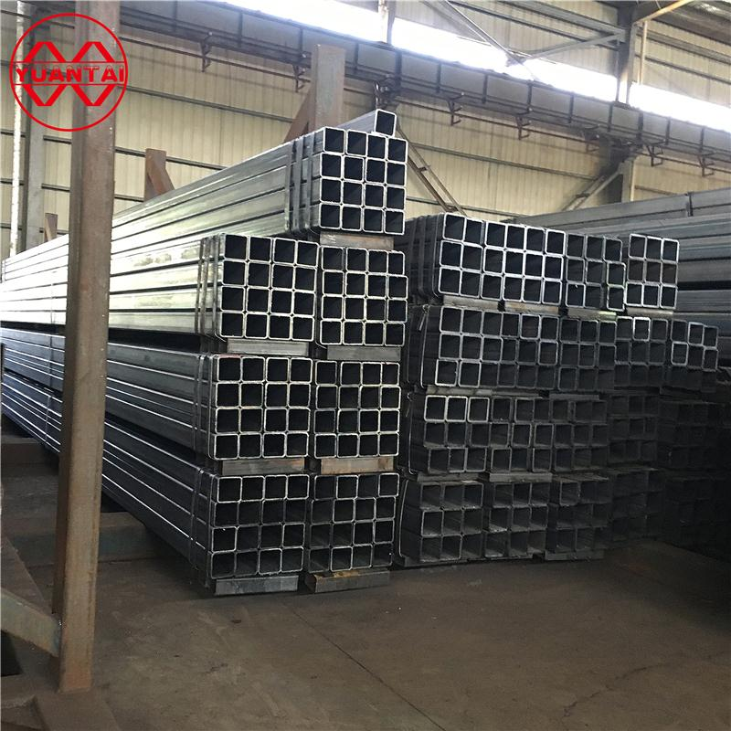 List Manufacturers of Full Form Of Ms Steel, Buy Full Form Of Ms ...