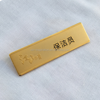 Superior Quality Gold Staff Name Tag/name Badge For Hotel Or Company - Buy  Superior Quality Name Tag,Gold Staff Name Tag/badge,Employee Name Tag