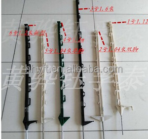 1.6 m electric fence plastic post