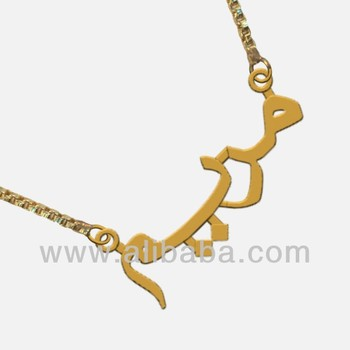 Personalised Handmade Gold Plated Name Necklace In Arabic,Farsi,English Or  Hindi - Buy Gold Plated Name Necklace Product on Alibaba com
