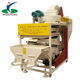 Paddy Seed/Corn Seed Grain Cleaner