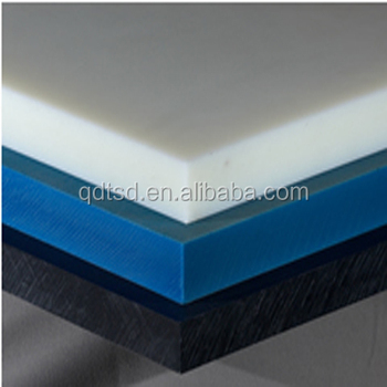 Best Quality HDPE Polyethylene Sheet Board
