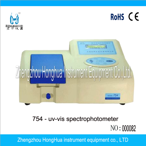 754 UV Vis Spectrophotometer with print price