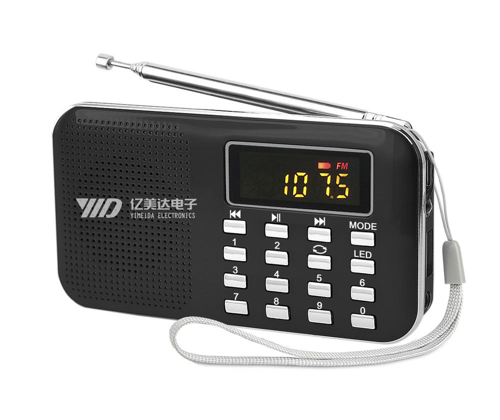 Portable Mini Mp3 Digital Am Fm Radio With Speaker