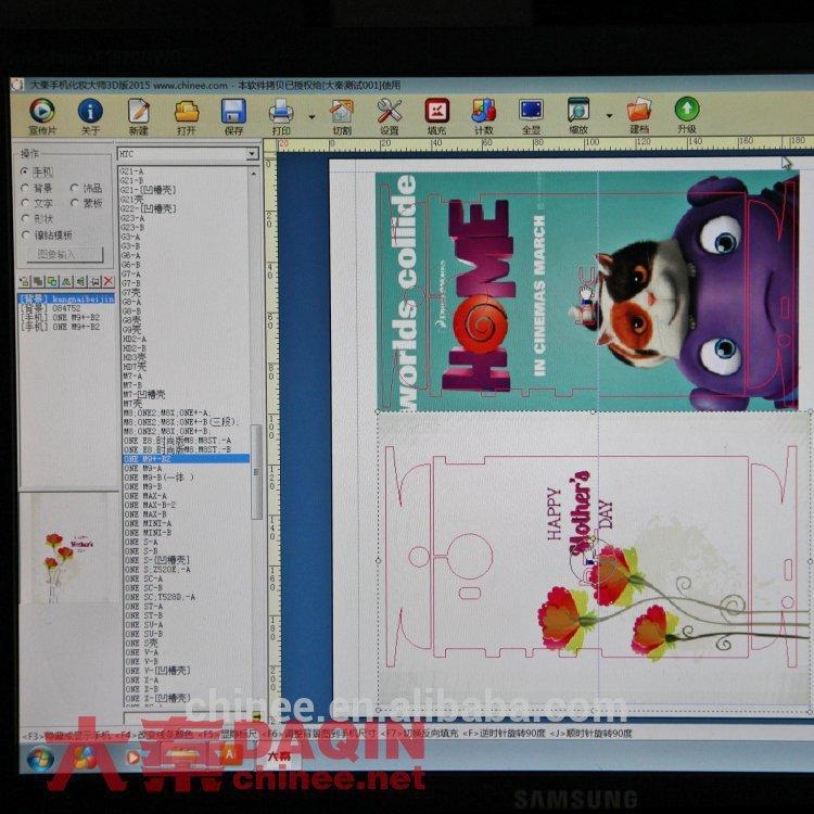 Daqin Mobile Skin Design Software For Cutting Mobile Phone Skin Sticker Buy Mobile Skin Design Software Making Mobile Skin Software Product On Alibaba Com
