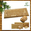 2013 wireless keyboard,original bamboo keyboard mouse combo