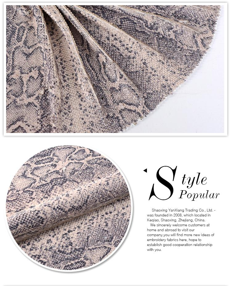 Good price fashionable luxury mesh embroidery types of net leopard sequins fabric