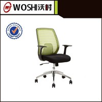 24 hours trade manager online office furniture manufacturers office chairs prices
