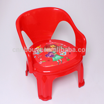 Plastic material baby lazy shower high chair cover bath chair & Plastic Material Baby Lazy Shower High Chair Cover Bath Chair - Buy ...