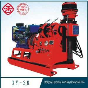 XY-2B Chinese manufacturer after-sales service provided drilling machine
