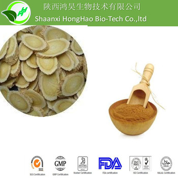 Enchance Immunity Astragaloside IV 0.5% 1% 5% 98% Astragalus Extract Powder