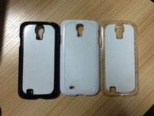 2D blank sublimation PC phone case for samsung S4 with aluminum insert