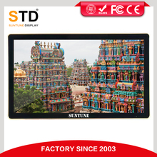 Wall mount 43 inch lcd display touch screen capacitive