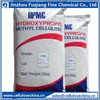 HPMC Hydroxypropyl Methyl Cellulose Industrial Grade HPMC