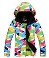 Adult Female Waterproof Windproof Ski Jacket 30 Degrees Professional