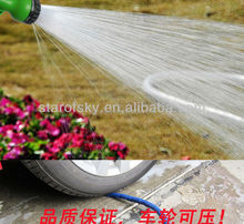 New products in the market 2015 stretch hose/car wash high pressure water gun/latex rubber elastic tube