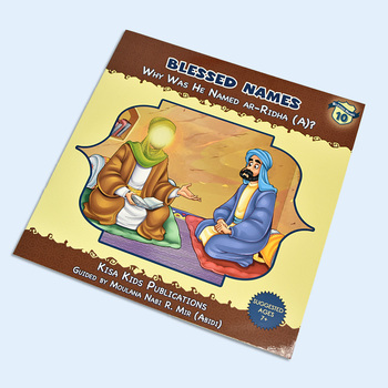 Full color online printing services for Islamic kids books