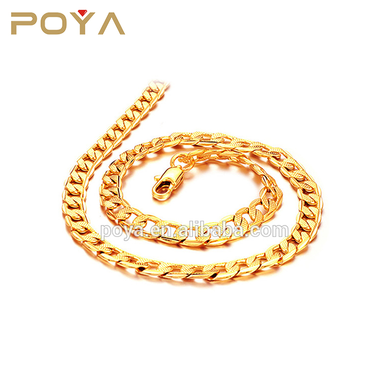 POYA Jewelry New 18K Gold Plated Stainless Steel Men's Twisted Curb Necklace