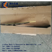 Cab parts Wiper Assembly 46C0641 is used on CLG418 Grader and CLG842 Loader parts