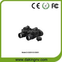 home security/war game use nightvision binoculars