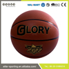 Factory Directly Supply Laminated Size 7 PU Basketball