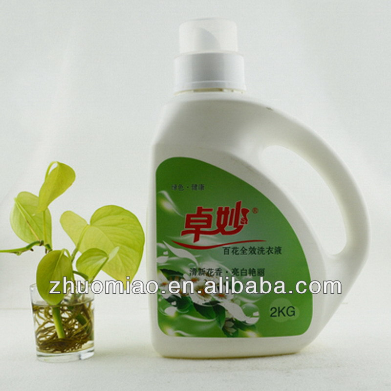 Top grade hot selling liquid laundry detergent raw materials