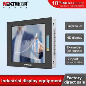 China 4 Touch Display, China 4 Touch Display Manufacturers and