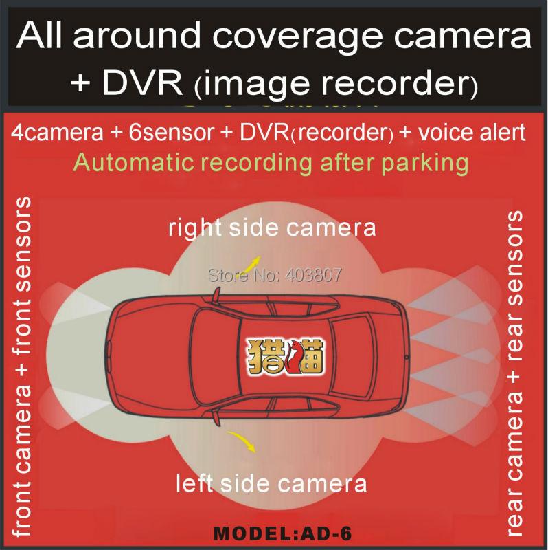 360 град. панорамный обратная вспомогательная система 4 DVR 6 ультразвуковой передние задние датчик парковки 4 CCD камера