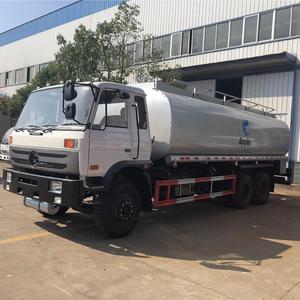 6x4 6000 gallon fuel tanker truck dimensions