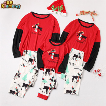 OEM Factory price family sleepwear designs Wholesale christmas family pajamas