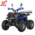 The CE certification haili 110CC ATV
