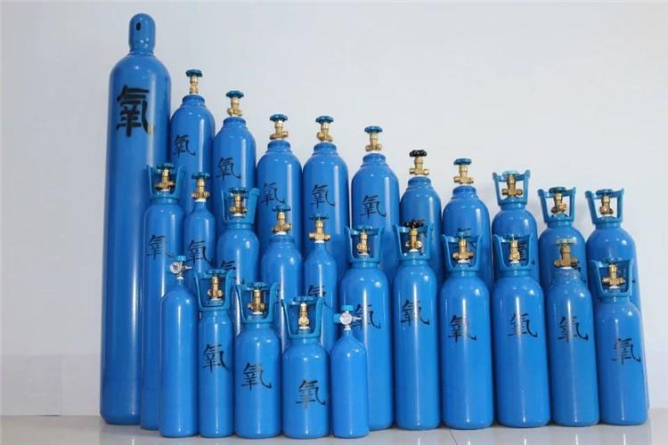 en acier sans soudure 40l d 39 azote oxyg ne ac tyl ne argon bouteille de gaz cylindre gaz id de. Black Bedroom Furniture Sets. Home Design Ideas