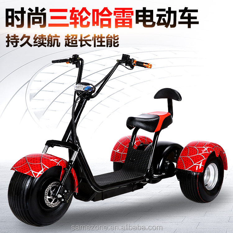 E-Wheels - EW-36 IP Three Wheel Electric Mobility Scooter