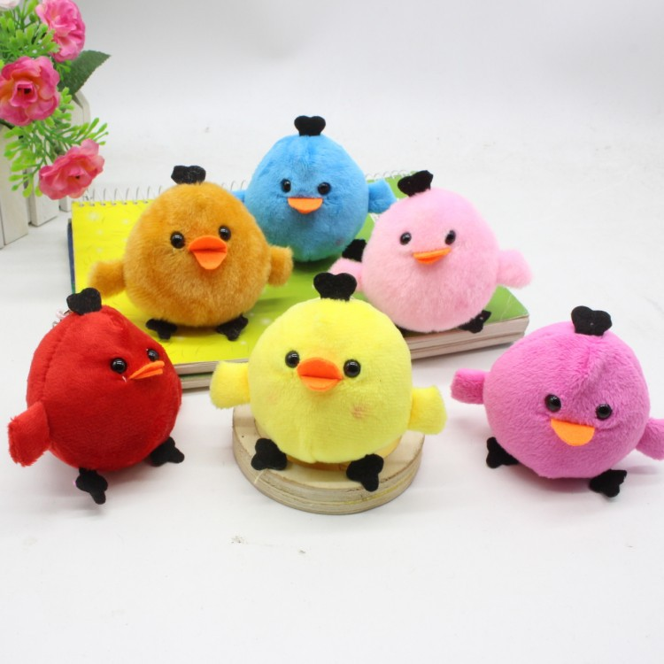 Cartoon Little Yellow Chicken <strong>Doll</strong> Hold Plush Keychain Handing Heart Soft Cloth <strong>Doll</strong> Plush Toy for Bags Jewelry