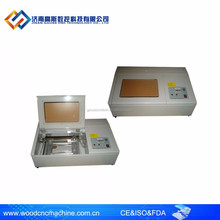 GS mini laser stamp engraving machine with good price