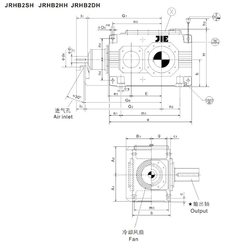 JRHB series helical-bevel gear units