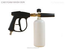foam gun/Car Wash Foam Spray/steam car wash foam lance spary gun