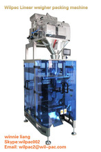 automatic vertical 1kg rice packing machine price