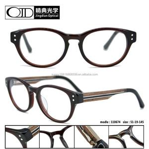 4fdb17cc6c Titanic Eyewear