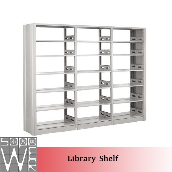 school library book shelves school library book shelves suppliers and manufacturers at alibabacom - Metal Library Bookshelves