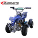 49cc mini quad atv 50cc dirt bike 50cc pocket bike 110cc atv