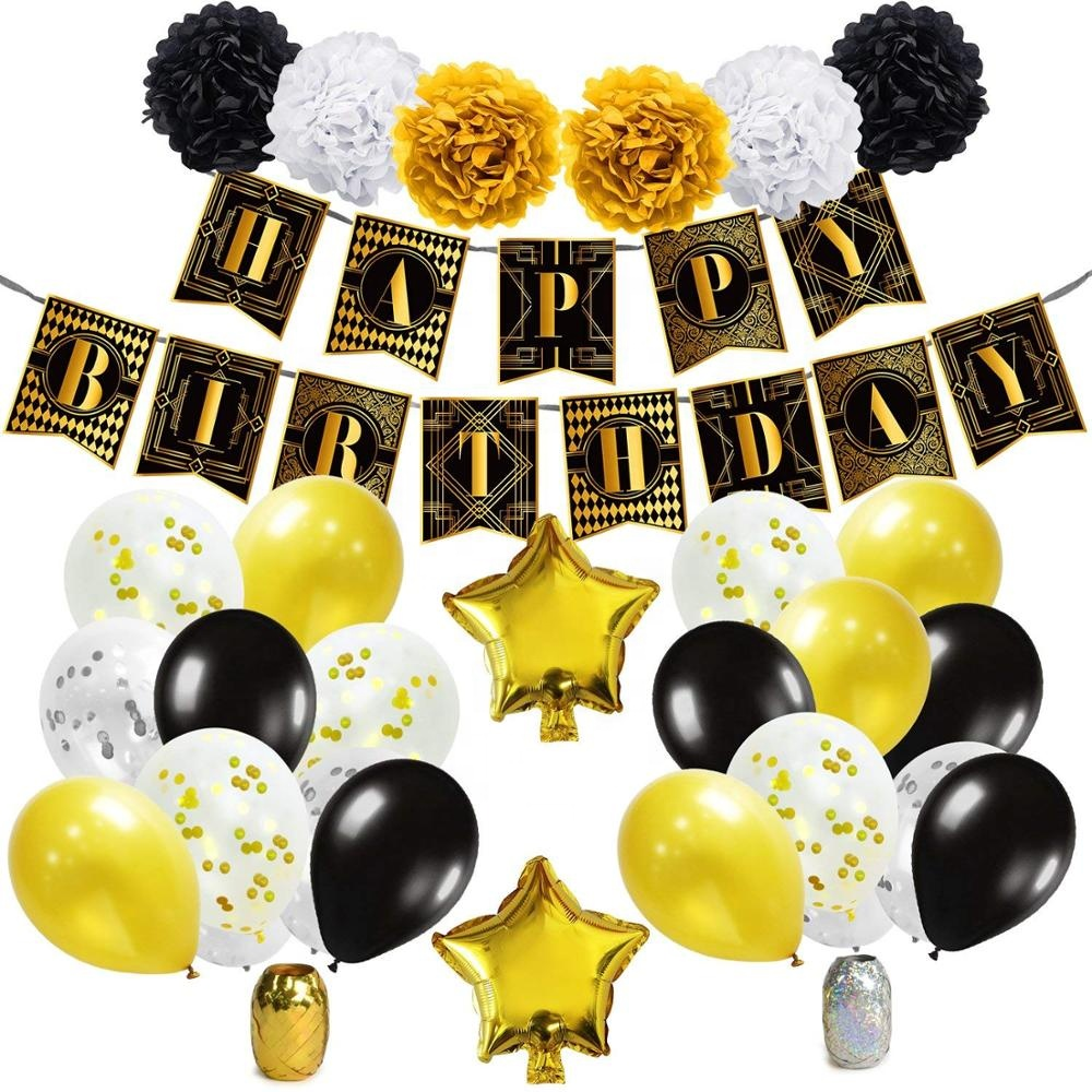 UMISS Hot Sale Birthday Decoration Party Supplies Set   Balloons Paper Banner Star Foil  Balloon OEM Service